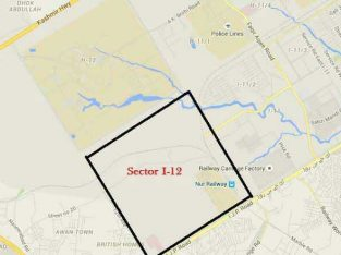 I-12/3 25×50 park face  plot available for sale