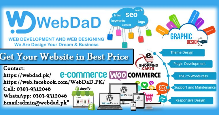 Get Your E-Commerce Website Just Rs:9,999