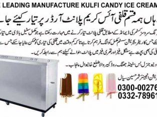 Kulfi Candy Machine Manufacturer