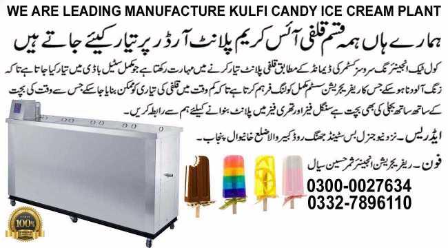Kulfi Candy Machine Manufacturer