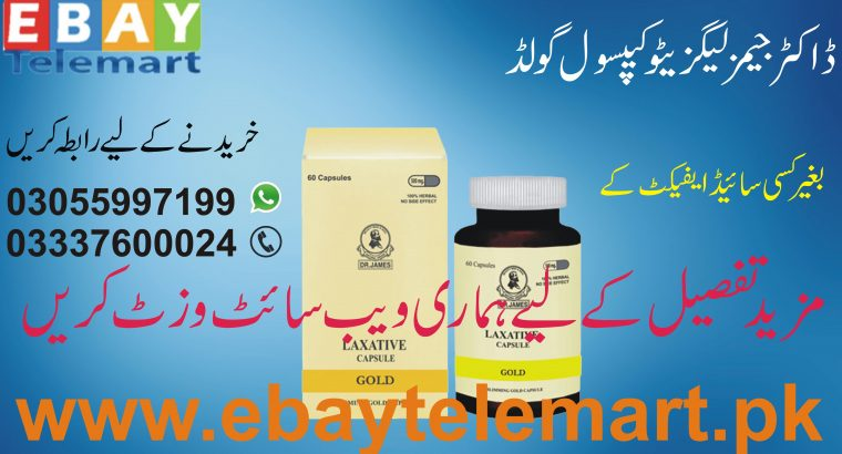 Dr James laxative Capsule gold in Pakistan 0305599
