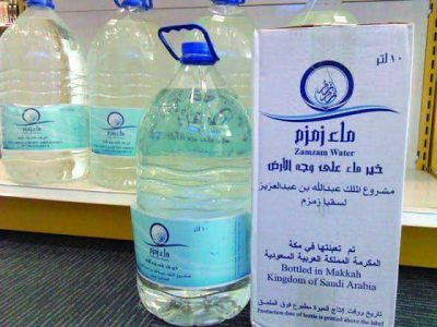 zam zam water available