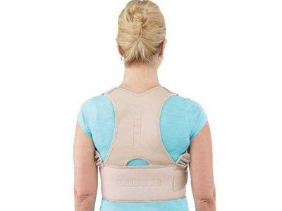 Royal Posture Support Belt Back Pain Relief Belt