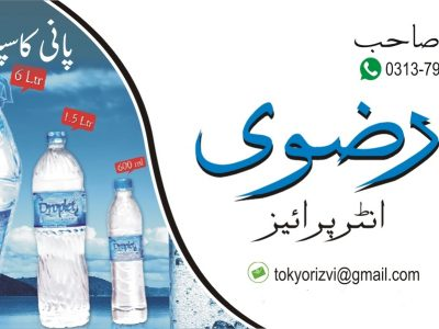 Buy Mineral Water Bottles Ctns From Hyderabad Sind