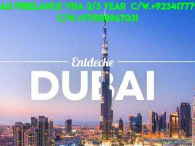 dubai visa freelance azad