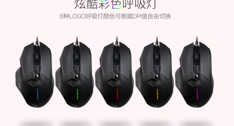 Dismo V5 gaming mouse 5000 dpi