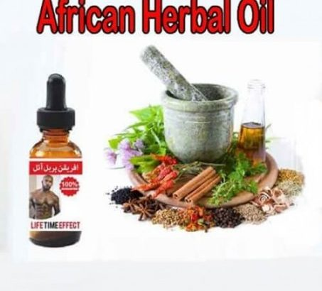 African Herbal Oil Product in Pakistan 03007986990