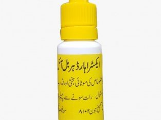 Extra Hard Herbal Oil In Pakistan – 03007986990